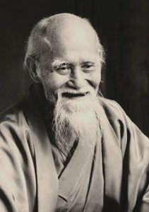 Dossier Septembre 2013 : Aikido Tosu